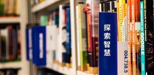 2019珍藏书单|开启新的求智之旅-芒格学院