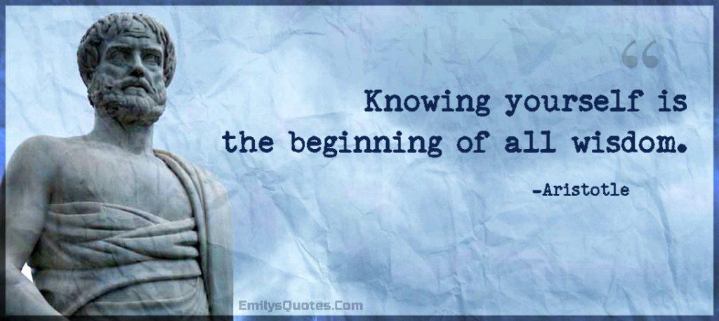 认识自己是一切智慧的开端